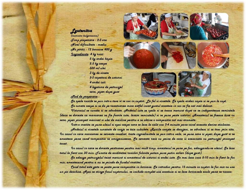105-lyutenitsa-page0001